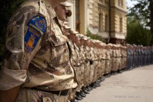 Арсенал — Служба охраны и безопасности в Херсоне